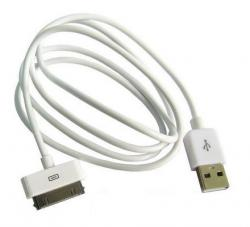 USB дата кабель для iPhone \ iPad \ iPod копия